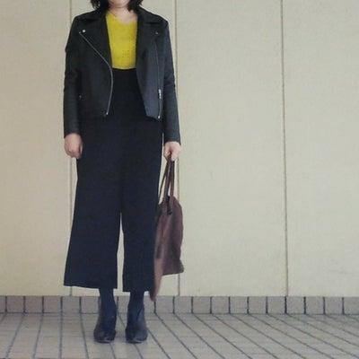 【モデルサイズ女子】UNIQLOライダースに黄色を効かせた、ゆるーいコーデの記事に添付されている画像