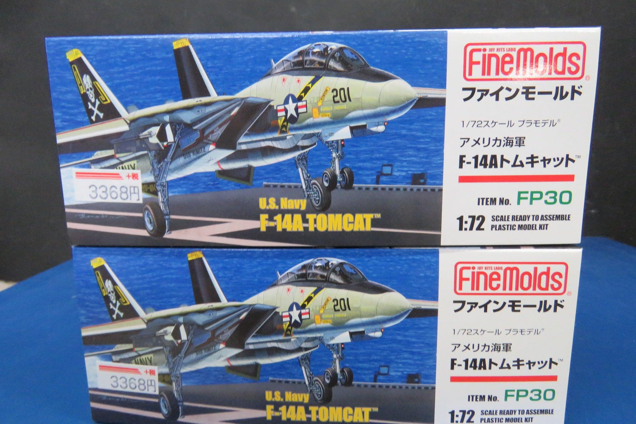 Dark Blue Garrison Cap 1//6 scale toy U.S.A.F Nighthawk Pilot