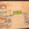 夢を叶えるコツ!Mr.Children&L'Arc〜en〜Cielの法則。の画像