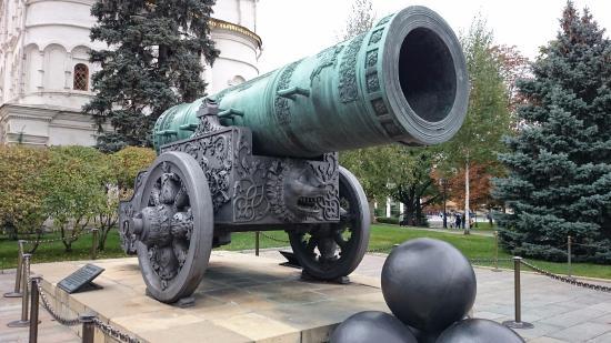 撃つためのデザイン 「大砲」 | 戦車兵のブログ