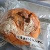 ローソンの新発売パンの画像