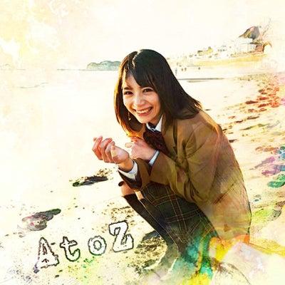 リクエスト小説【A to Z 第2話】の記事に添付されている画像