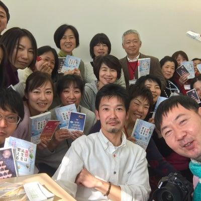 【詳細追加】東名阪ツアーはうなぎと共にw 質問力・マスター講座の記事に添付されている画像