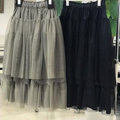 PontNeuf☆2019SS♡リバーシブルスカート・コケットの記事に添付されている画像