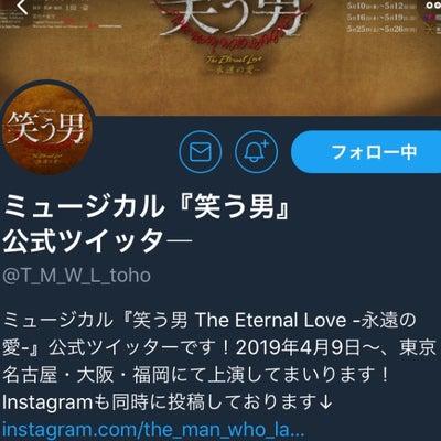 ミュージカル『笑う男』SNS(Twitter・Instagram)オープン!!の記事に添付されている画像