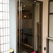 表参道 ルメルシマン  オカモトの記事に添付されている画像