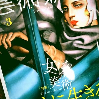 2056日目のアーブル美術館の記事に添付されている画像