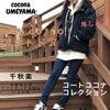 梅山恋和ゴーゴーセブン♪GGS 4月号公開!サクラサク。o○の画像
