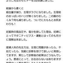 YORI's メモ ~報告⑪~の記事に添付されている画像