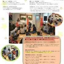 子ども音楽教室ciao 4月からの受講生受付中の記事に添付されている画像