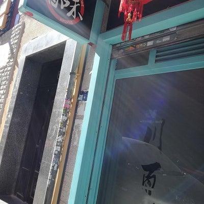 Useraで中華ランチの記事に添付されている画像