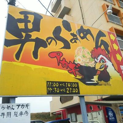 【群馬県桐生市】限定!!汁なし担々麺と白い飯!!~男気らーめんアカギさん~の記事に添付されている画像