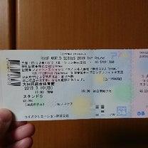 いよいよRISE 3.10 大田区総合体育館の記事に添付されている画像