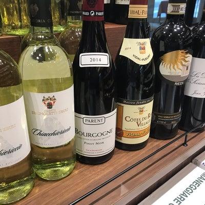 祖谷ジビエを食すワイン会の記事に添付されている画像