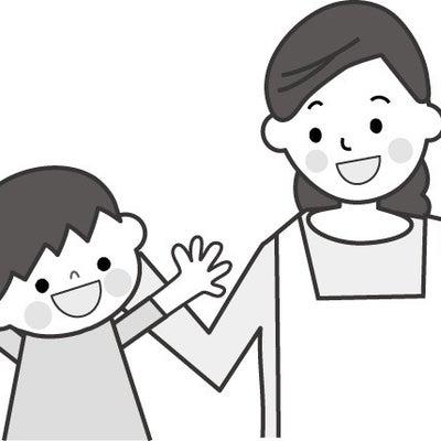 子どもたちが「親」に求めることの記事に添付されている画像