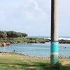 グアムの天然プールってどんなところ?南部方面にある「イナラハン天然プール」の画像