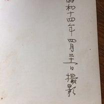 過去の成功は、大いに味わう☆100歳まで長生きする方法の記事に添付されている画像