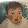 赤ちゃんの絵の画像