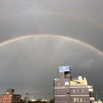 昨日の虹 見たかな?の記事に添付されている画像