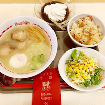 平成最後のスガキヤラーメンの記事に添付されている画像