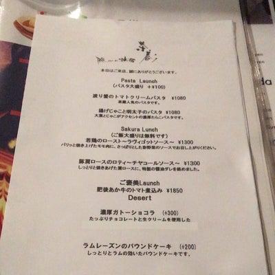 【熊本市下通り】絶品♡揚げじゃこと明太子パスタの記事に添付されている画像