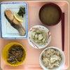 お昼ごはんパート2の画像