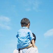 お母さんは人間性を育て、お父さんは社会性を育てるの記事に添付されている画像