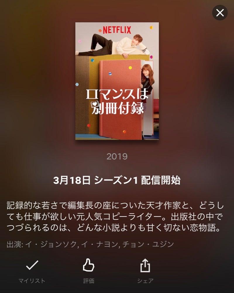 甘い 小説 恋 つづ