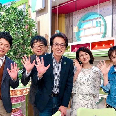 ゴゴスマ!、馬場典子さんのブログの記事に添付されている画像