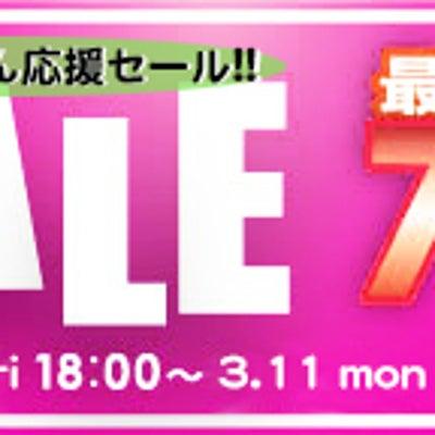 KWSより 新作発売&セール開催中!! 広島限定ショップ明日まで!!の記事に添付されている画像