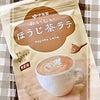 伊藤園☆おいしいほうじ茶ラテの画像