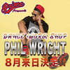 PHIL WRIGHT★Special W.Sの画像