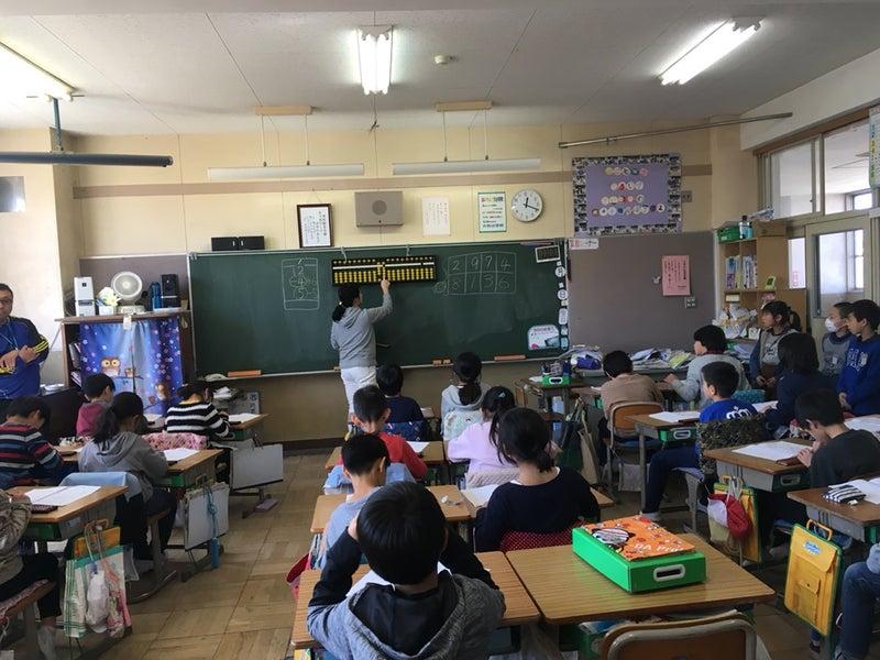 大牧小学校へ行ってきました♪(๑ᴖ...