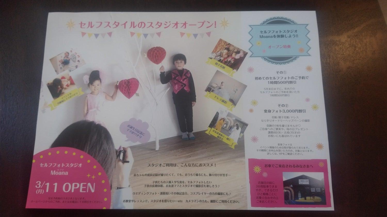 44364d2a4b2c72 セルフフォトスタジオでドレス撮影 (高松市郷東町) | 和を愛でる手づくり姫(工房和葉*かばこ)のブログ