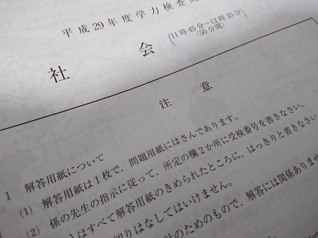 県立 高校 日程 埼玉 入試