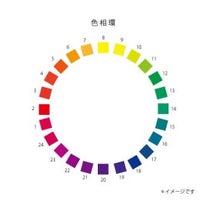 「和漢彩染十八番」にはカラーチャートがないの記事に添付されている画像