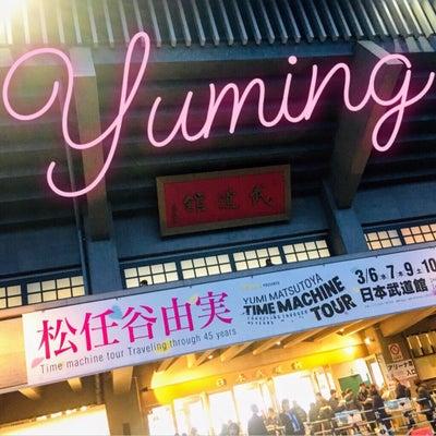 Yuming な夜♪の記事に添付されている画像