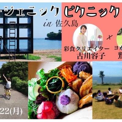 【Beauty Sweetsコラボプレゼント企画】本日正午ご案内です♪の記事に添付されている画像