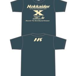 画像 「Hokkaiderグッズ」2019Ver.先行予約開始! の記事より 2つ目
