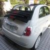 FIAT 500C GUCCI 値下販売中の画像
