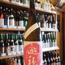 花さか遊穂 純米吟醸うすにごり生原酒 (今期最終入荷)の記事に添付されている画像