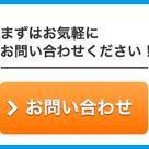 群馬県  結婚相談所  『無料婚活相談会 6月上旬』明日はあと1名様!の記事より