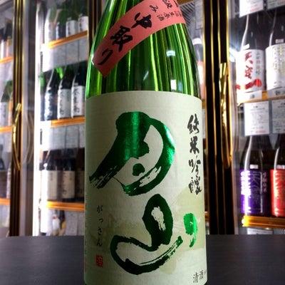 月山 純米吟醸 佐香錦 直汲み 入荷の記事に添付されている画像