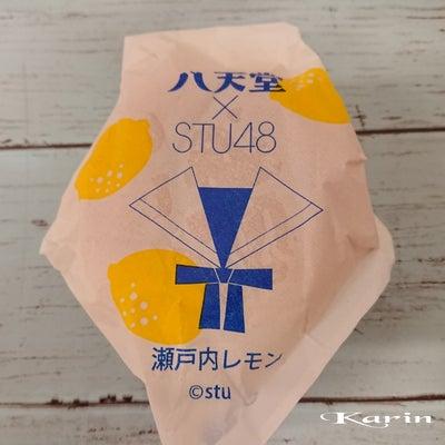 ‡2452-八天堂クリームパン瀬戸内レモンの記事に添付されている画像
