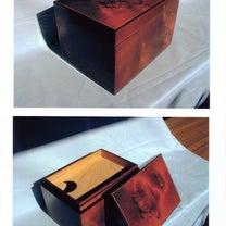 作品02 桑造茶筐の記事に添付されている画像
