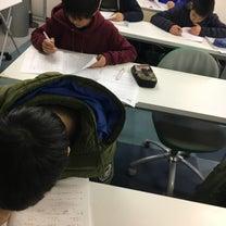 大阪府公立高校入試直前の記事に添付されている画像