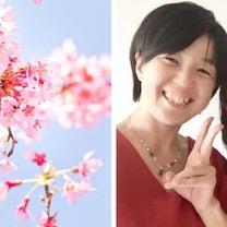 京都円山公園4/1お花見企画へ!の記事に添付されている画像