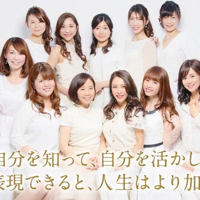 5月17日【金沢】ビューティーライフアカデミージュニアエキスパート講座募集開始!の記事に添付されている画像