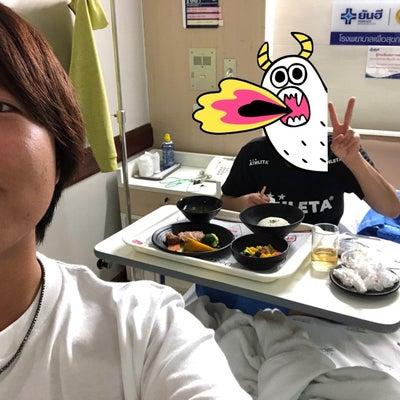 【Iくん】タイ24時間VIP【退院するぜ!!】の記事に添付されている画像
