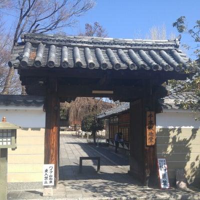 京都市 大報恩寺(千本釈迦堂)の記事に添付されている画像